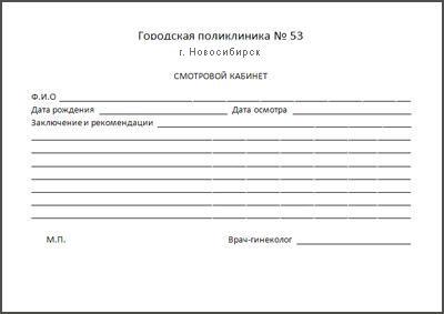 Казань где купить диплом