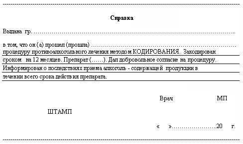 оренбург лечение отзывы алкоголизма-19